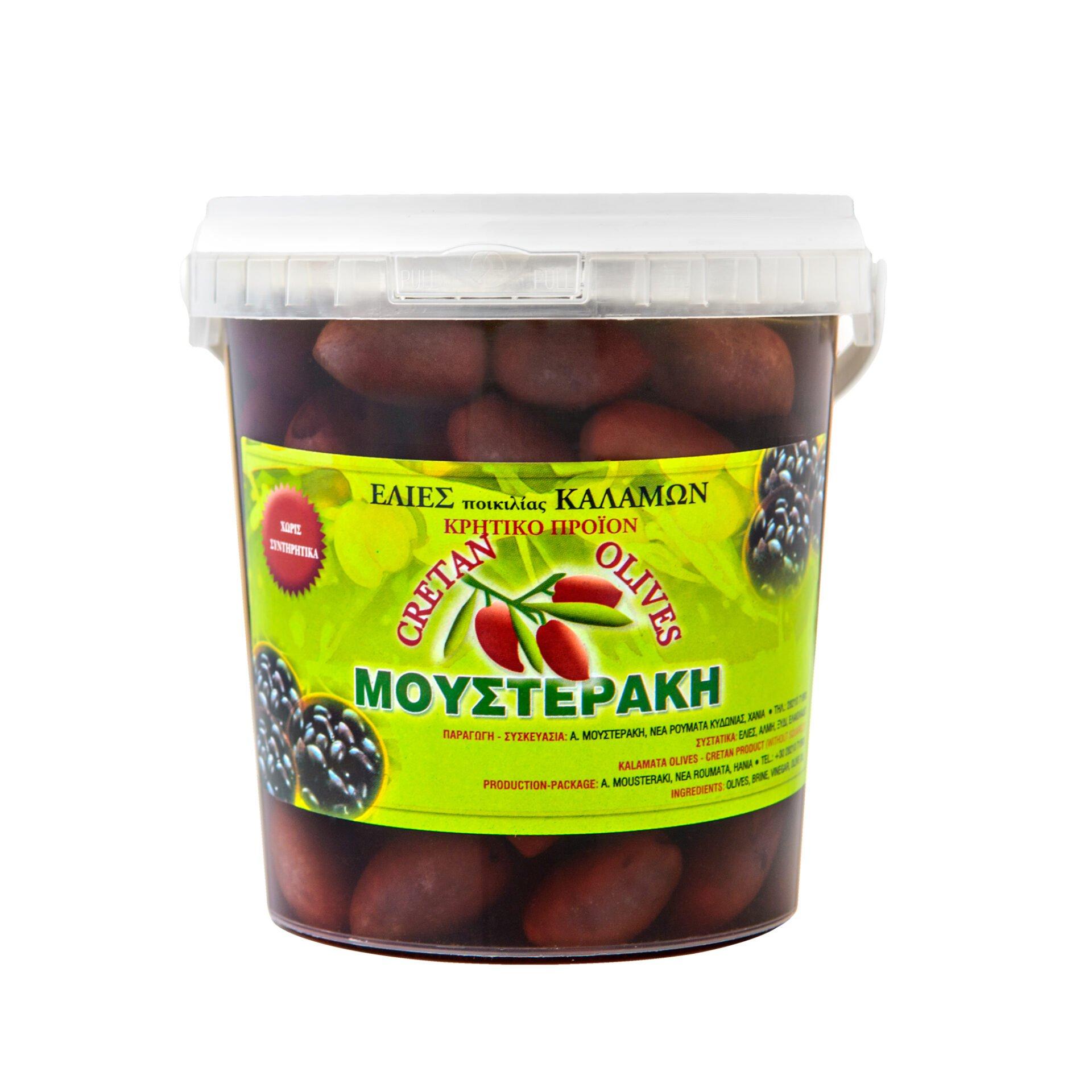 Mousteraki oliwki ciemne zpestką 500g